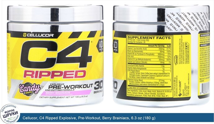 Cellucor, C4 Ripped Explosive, Pre-Workout, Berry Brainiacs, 6.3 oz (180 g)