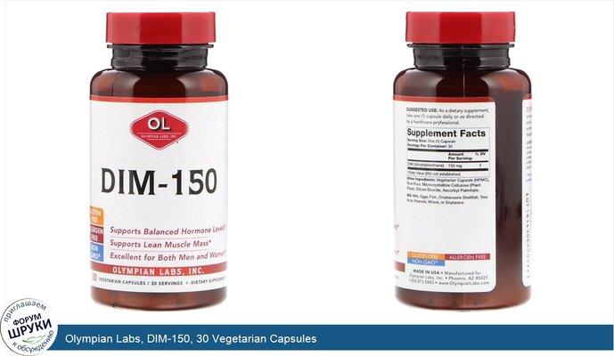 Olympian Labs, DIM-150, 30 Vegetarian Capsules