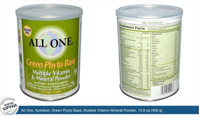 All One, Nutritech, Green Phyto Base, Multiple Vitamin Mineral Powder, 15.9 oz (450 g)