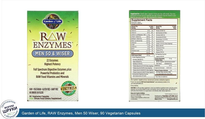 Garden of Life, RAW Enzymes, Men 50 Wiser, 90 Vegetarian Capsules