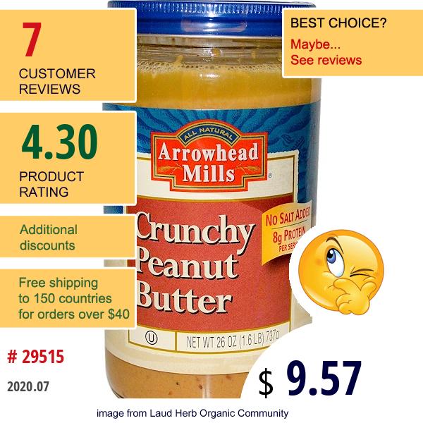 Arrowhead Mills, Crunchy Peanut Butter, 26 Oz (737 G)