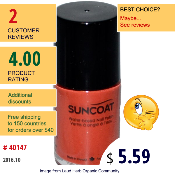 Suncoat, Water-Based Nail Polish, 29 Tangerine, 0.5 Oz (15 Ml)