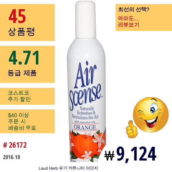 Air Scense, 내추럴 에어 프레셔너 및 뉴트럴라이저, 오렌지, 7 액량 온스 (207 밀리리터)