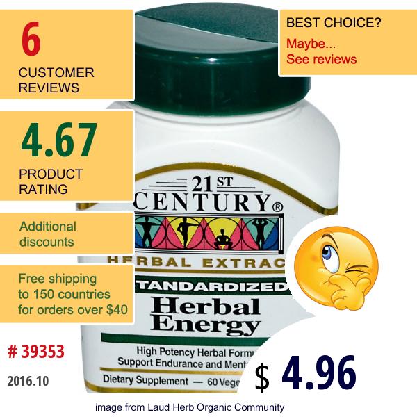 21St Century, Herbal Energy, 60 Veggie Caps