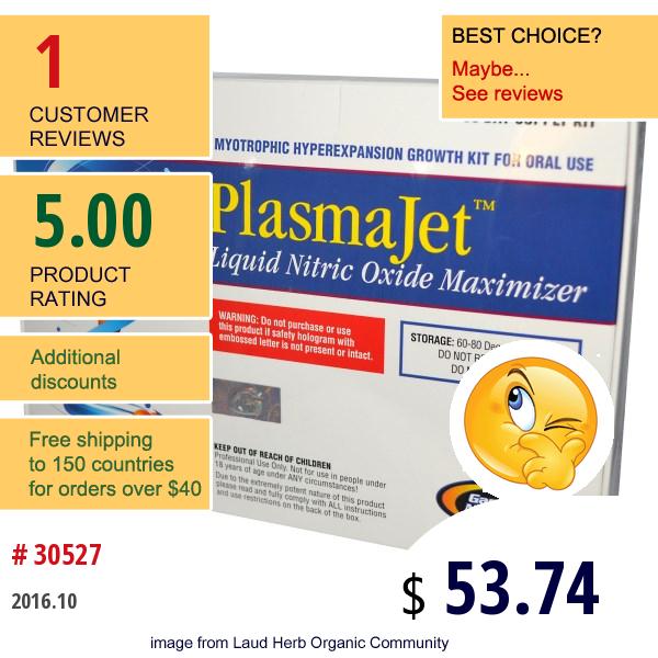 Gaspari Nutrition, Plasmajet, Liquid Nitric Oxide Maximizer, 160 Liquid Vcaps
