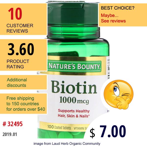 Natures Bounty, Biotin, 1,000 Mcg, 100 Coated Tablets