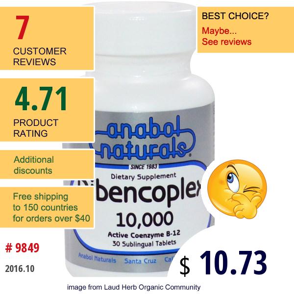 Anabol Naturals, Dibencoplex 10,000, 30 Sublingual Tablets