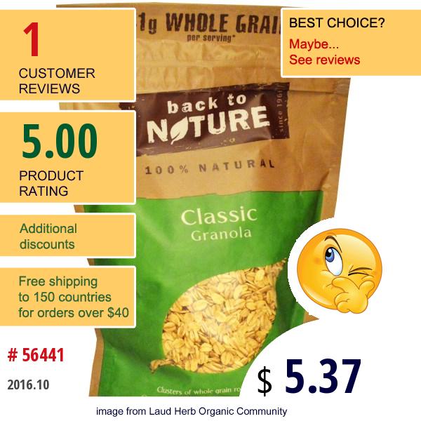 Back To Nature, 100% Natural Classic Granola, 13.5 Oz (382 G)