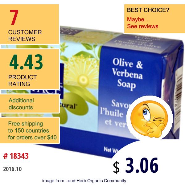 Kiss My Face, Ob, Obsessively Natural, Olive & Verbena Soap, 8.0 Oz (230 G)