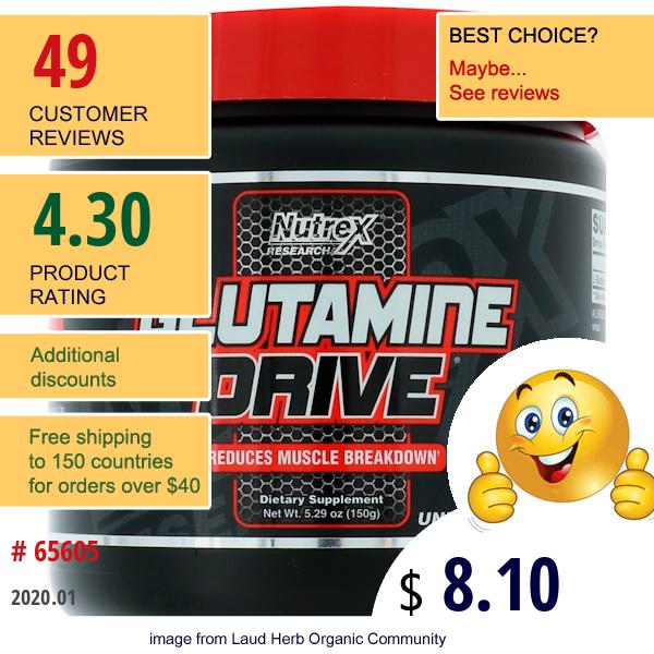 Nutrex Research, Glutamine Drive, Unflavored, 5.29 Oz (150 G)