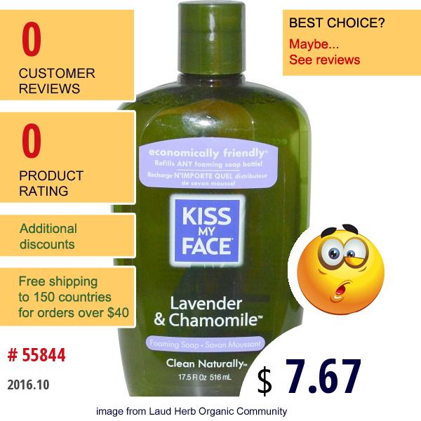Kiss My Face, Foaming Soap, Lavender & Chamomile, 17.5 Fl Oz (516 Ml)