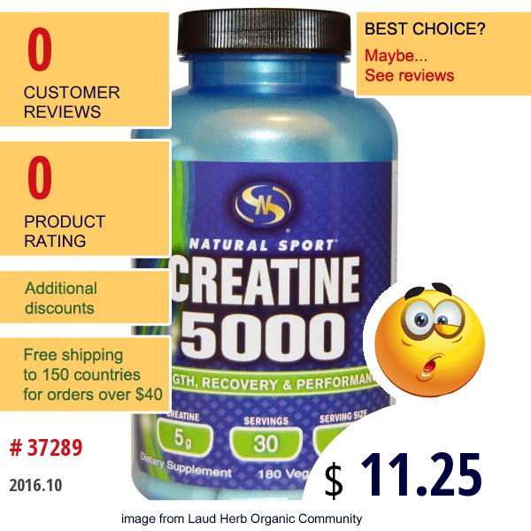 Supplement Training Systems, Creatine 5000, 180 Veggie Caps