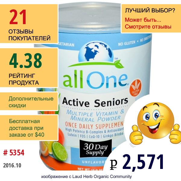 All One, Nutritech, Active Seniors, Мультивитаминный И Минеральный Поршок, Без Вкуса 15.9 Унции (450 Г)