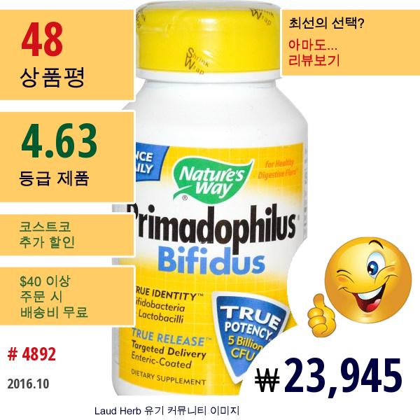 Natures Way, Primadophilus, 비피더스, 성인을 위한 제품, 90 베지캡슐