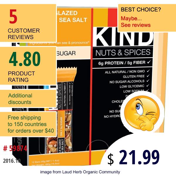 Kind Bars, Nuts & Spices, Maple Glazed Pecan & Sea Salt, 12 Bars 1.4 Oz (40 G) Each