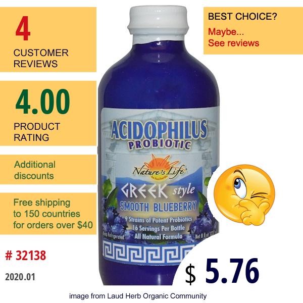 Nature'S Life, Acidophilus Probiotic, Greek Style, Smooth Blueberry, 8 Fl Oz (237 Ml)