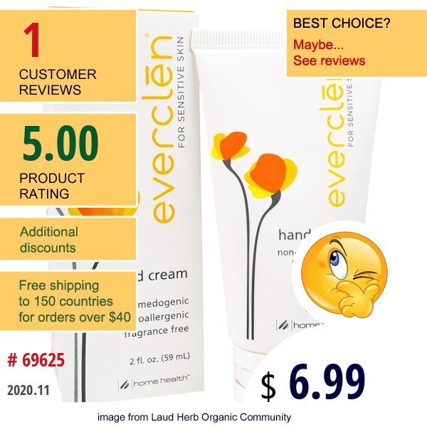Home Health, Everclen, Hand Cream, 2 Fl Oz (59 Ml)