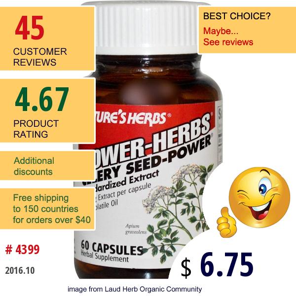 Natures Herbs, Power-Herbs, Celery Seed-Power, 60 Capsules