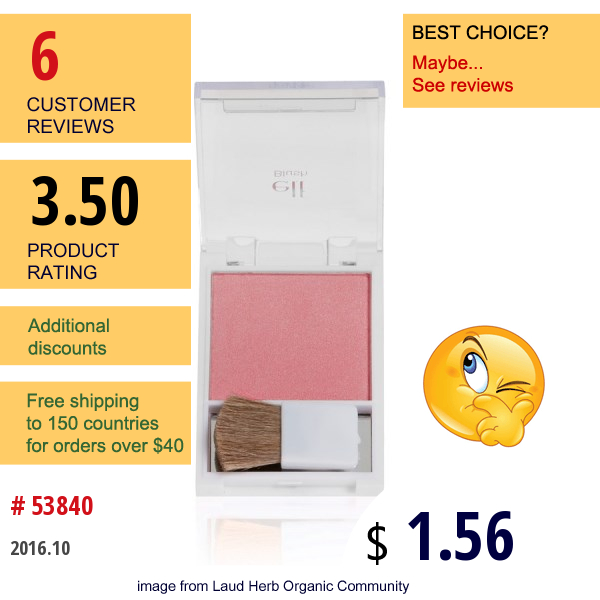 E.l.f. Cosmetics, Blush, Blushing, 0.21 Oz (6.0 G)