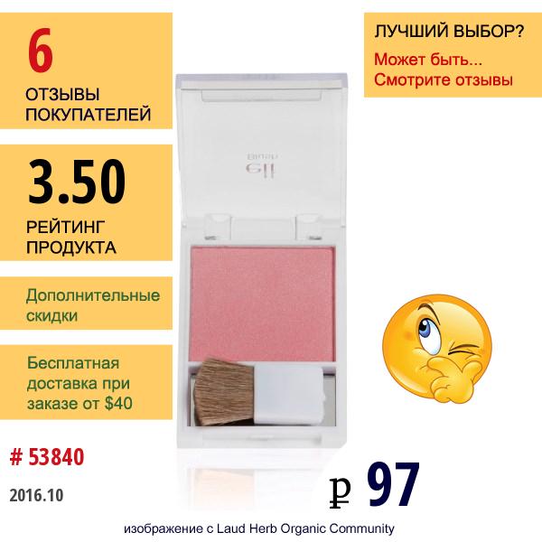 E.l.f. Cosmetics, Румяна, Blushing, 0.21 Унции (6.0 Г)