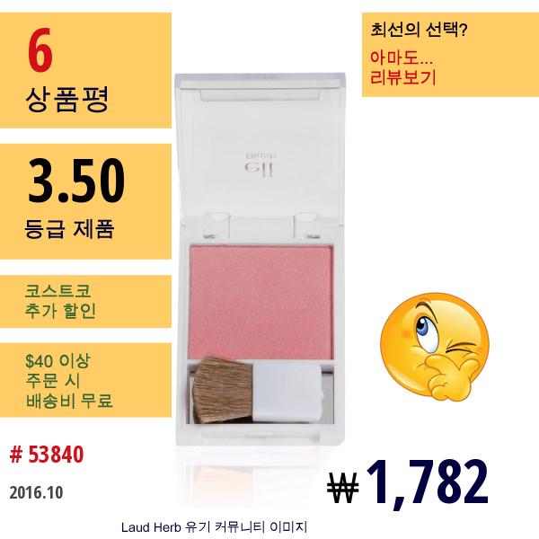 E.l.f. Cosmetics, 블러시, 블러싱, 0.21 온스 (6.0 그램)
