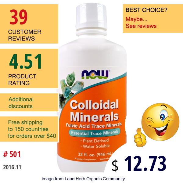 Now Foods, Colloidal Minerals, 32 Fl Oz (946 Ml)