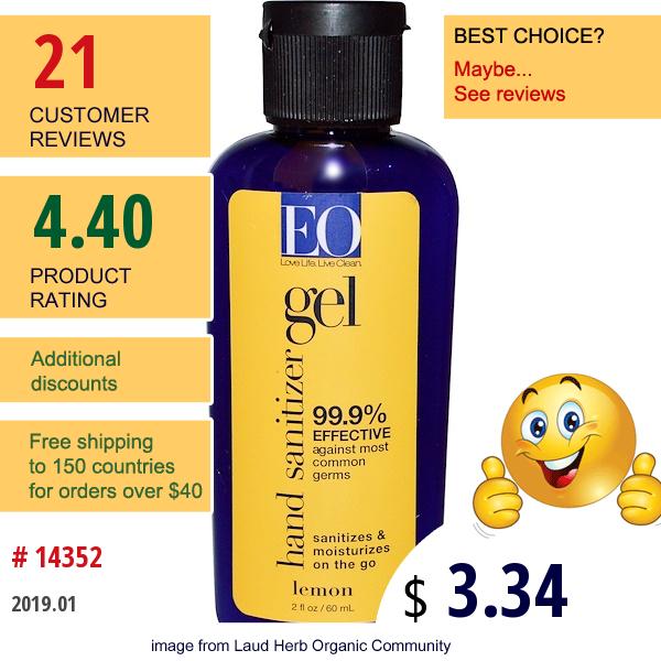 Eo Products, Hand Sanitizer Gel, Lemon, 2 Fl Oz (60 Ml)