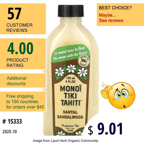 Monoi Tiare Tahiti, Coconut Oil, Sandalwood, 4 Fl Oz (120 Ml)