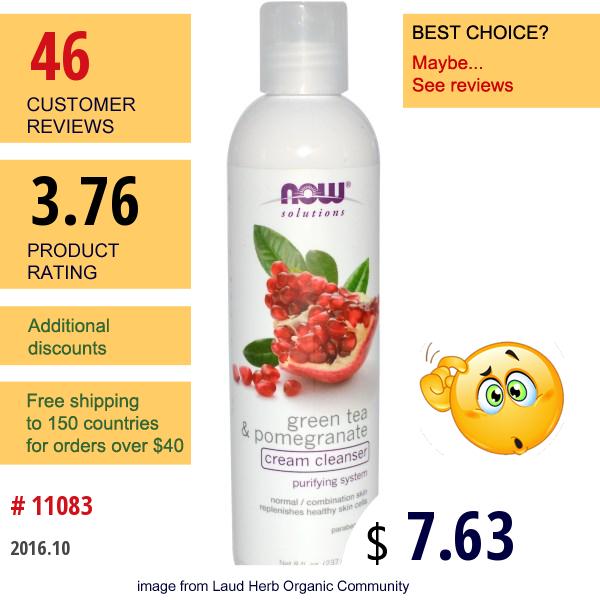 Now Foods, Solutions, Cream Cleanser, Green Tea & Pomegranate, 8 Fl Oz (237 Ml)