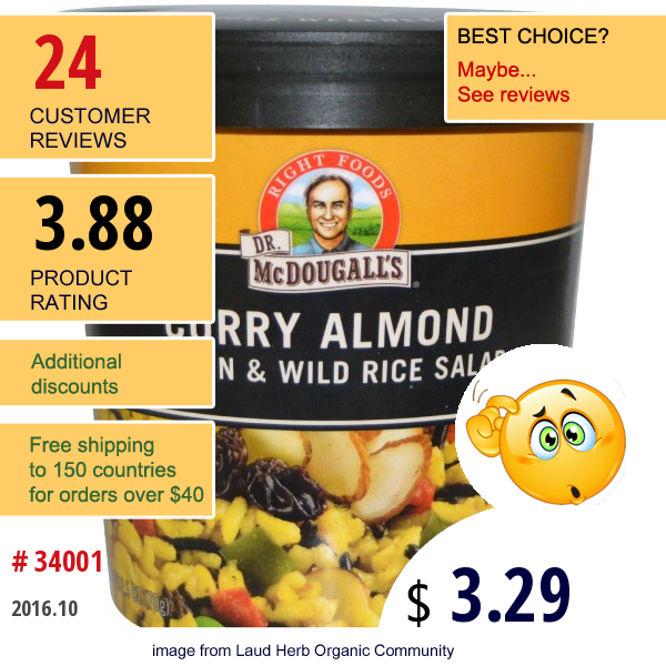 Dr. Mcdougalls, Curry Almond, Brown & Wild Rice Salad, 2.5 Oz (70 G)