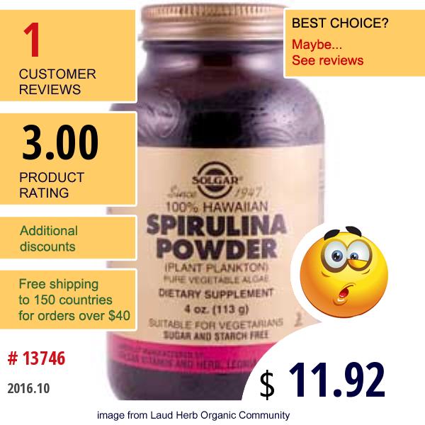 Solgar, 100% Hawaiian, Spirulina Powder, 4 Oz (113 G)