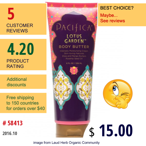 Pacifica, Body Butter, Lotus Garden, 8 Fl Oz (236 Ml)