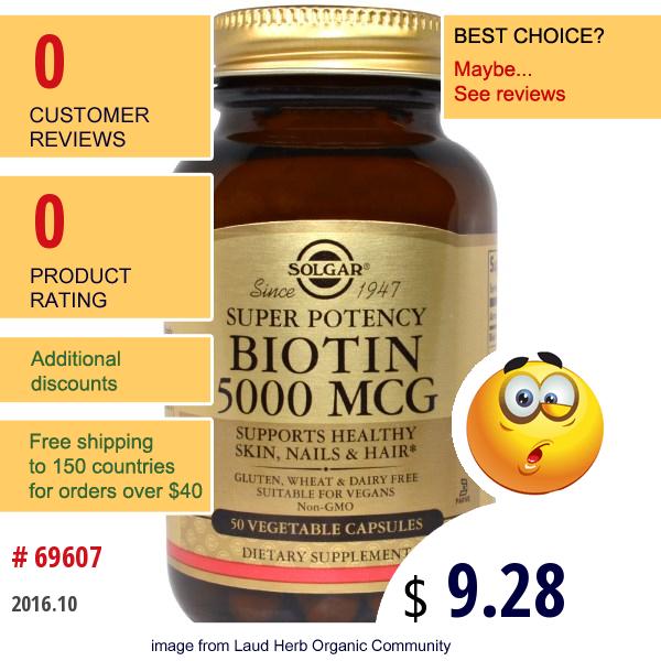 Solgar, Biotin , 5000 Mcg, 50 Veggie Caps