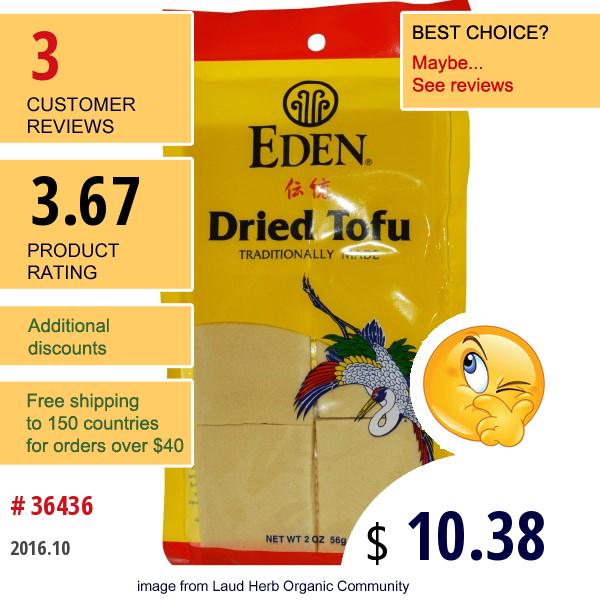 Eden Foods, Dried Tofu, 2 Oz (56 G)