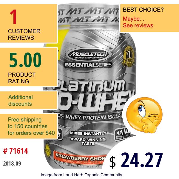 Muscletech, Platinum 100% Iso-Whey, Strawberry Shortcake, 1.75 Lbs (792 G)