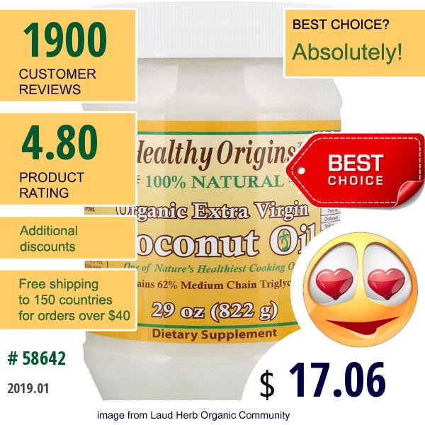 Healthy Origins, Organic Extra Virgin Coconut Oil, 29 Oz (822 G)