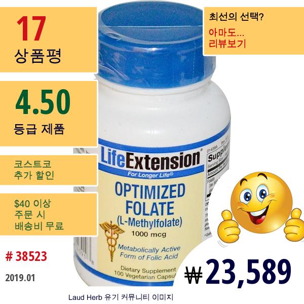 Life Extension, 최적화된 엽산(L-메틸엽산), 1000 마이크로그램, 100 베지 캡