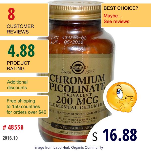 Solgar, Chromium Picolinate, 200 Mcg, 180 Veggie Caps