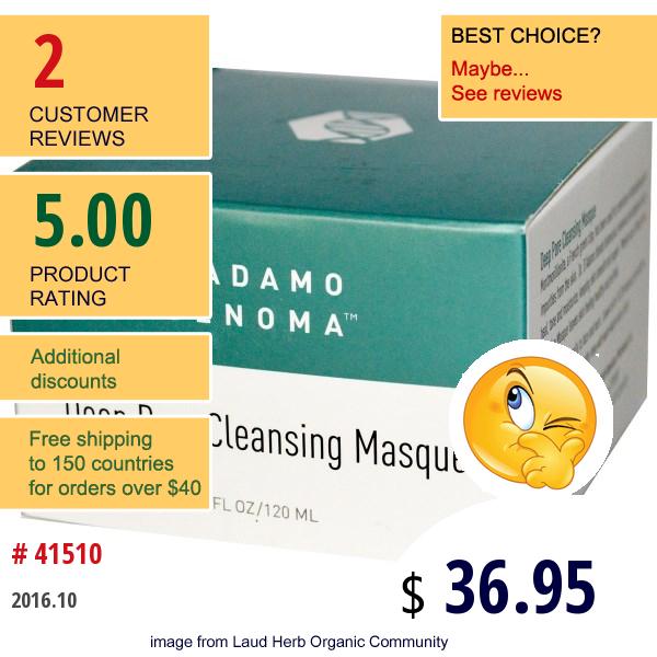 Dadamo, Deep Pore Cleansing Masque, 4 Fl Oz (120 Ml)