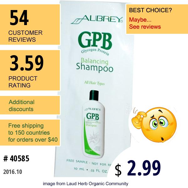 Special, Aubrey Organics, Gpb, Glycogen Protein Balancing Shampoo, 0.33 Fl Oz (10 Ml)