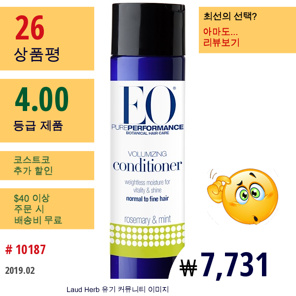 Eo Products, 볼류마이징 컨디셔너, 로즈마리와 민트, 8.4 액량 온스 (250 Ml)