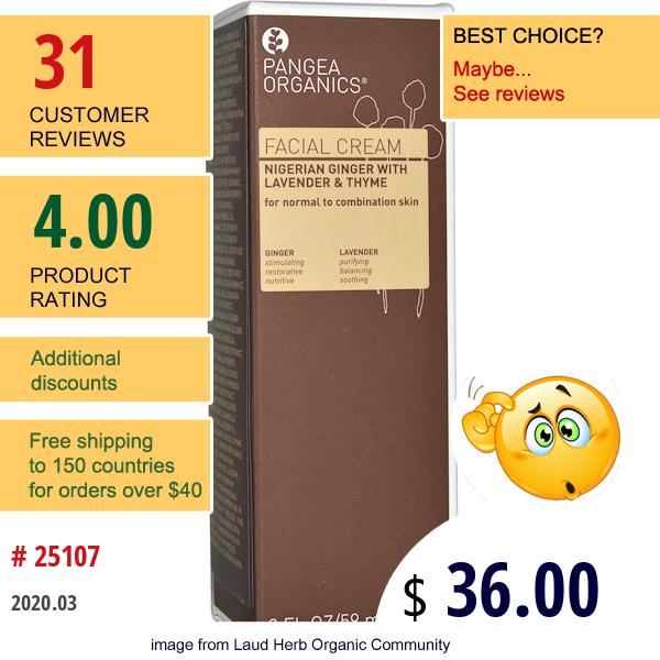 Pangea Organics, Facial Cream, Nigerian Ginger With Lavender & Thyme, 2 Fl Oz (59 Ml)