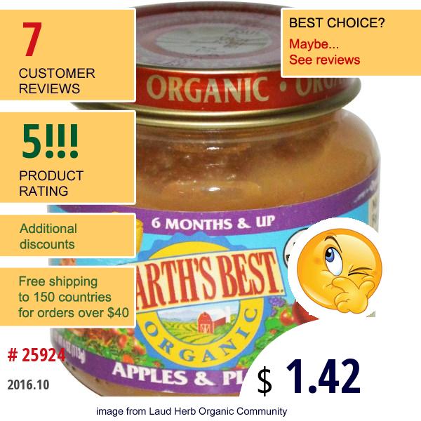 Earths Best, Organic Baby Food, Apples & Plums, 4 Oz (113 G)