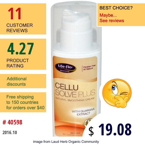 Life Flo Health, Cellusolve Plus, 5 Oz (142 G)