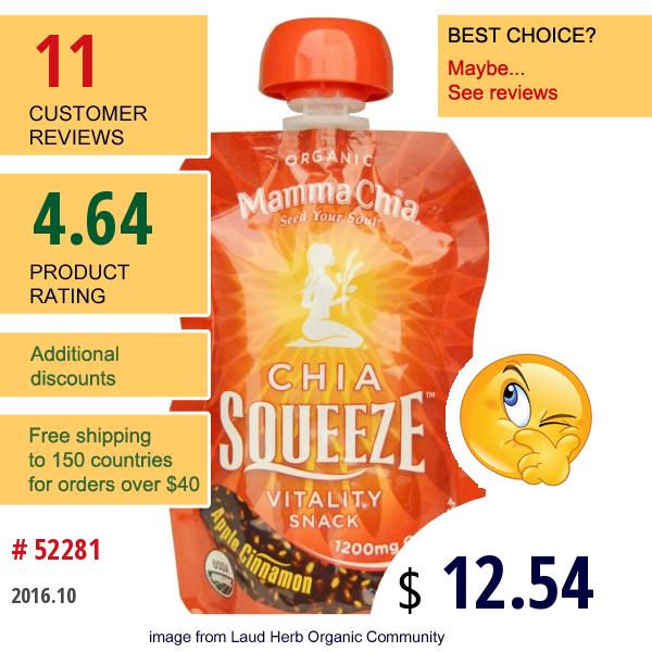 Mamma Chia, Organic Chia Squeeze Vitality Snack, Apple Cinnamon, 8 Pouches, 3.5 Oz (99 G) Each