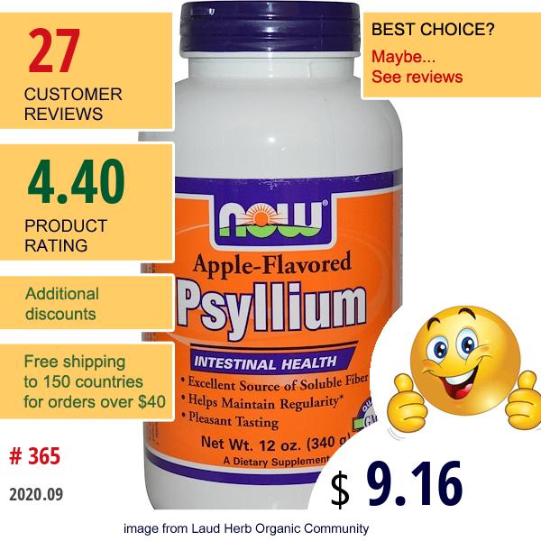 Now Foods, Psyllium, Powder, Apple-Flavored, 12 Oz (340 G)