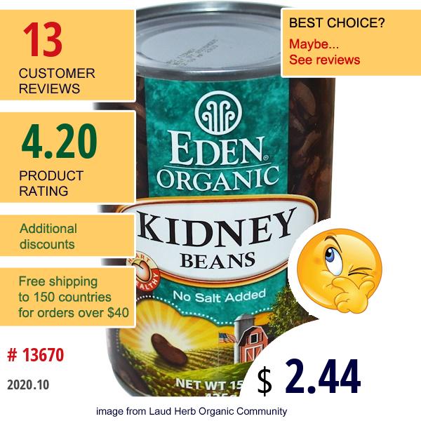 Eden Foods, Organic Kidney Beans, 15 Oz (425 G)