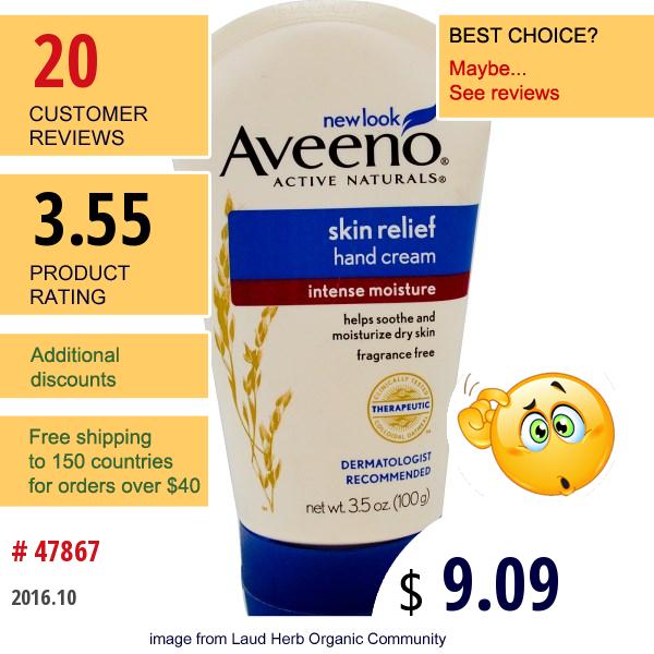 Aveeno, Active Naturals, Skin Relief, Hand Cream, Fragrance Free, 3.5 Oz (100 G)