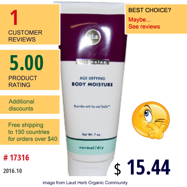 Zia Natural Skincare, Ultimates, Age-Defying, Body Moisture, Normal/ Dry, 7 Oz