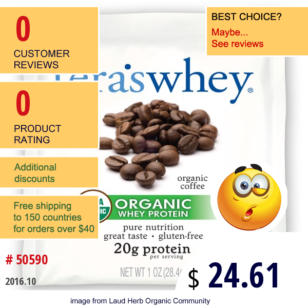 Teras Whey, Grass Fed Organic Whey Protein, Organic Coffee, 12 Packets, 1 Oz (28 G) Each